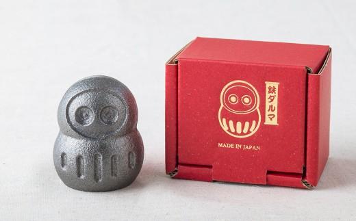 【鉄分補給に!】岩鉄鉄器の鉄たまご・鉄福ダルマ×1個