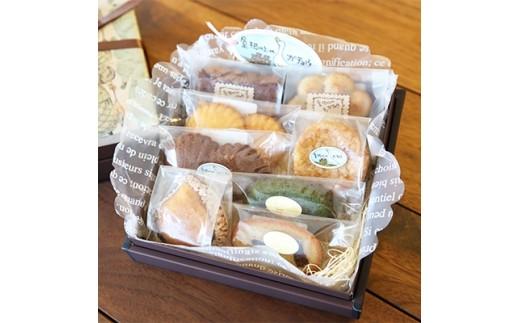 屋根の上のガチョウ特製 焼き菓子詰め合わせBセット【1020591】