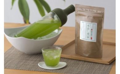 <磐井製茶>福岡県八女 水出し煎茶 5袋セット ティーパック