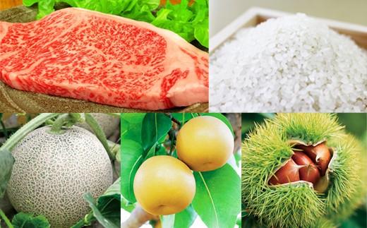 E-101 熊本県JAくま産 季節の農産物セット(黒毛和牛ロースステーキ、アンデスメロン、梨、栗、米)