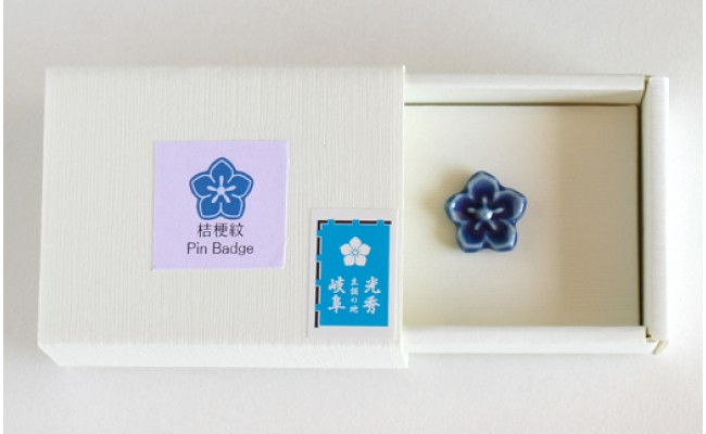 明智光秀公 桔梗紋ピンバッジ 藍色(小)