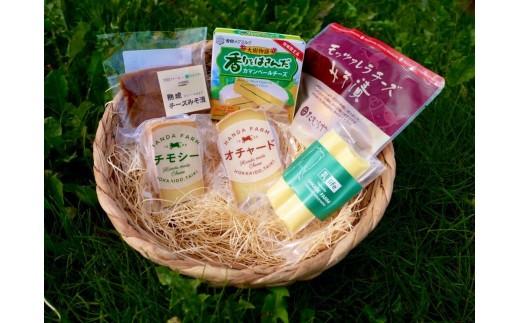 チーズ博士が選ぶこだわりチーズセット(6種)