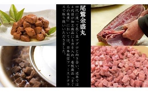 四代に渡って長く生マグロと向き合い、看板商品「まぐろの角煮」においては、日本航空ファーストクラスでお取り扱いいただきました。