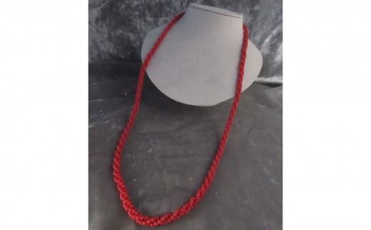 赤珊瑚玉3本ねじりロングネックレス