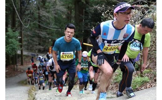 [№5862-1208]<限定>第35回大山登山マラソン参加権!限定特典付!