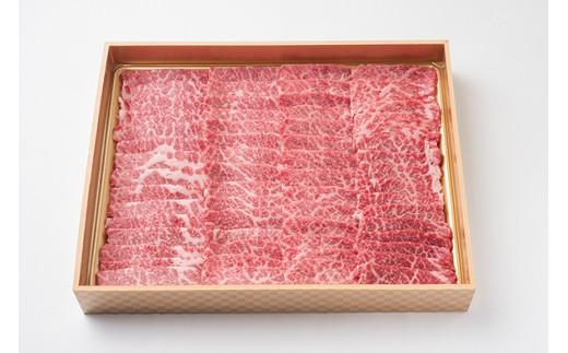 [1530]十勝鹿追産牛肉「とかち晴れ」 焼肉用 600g