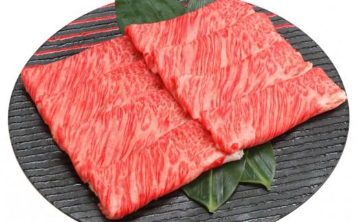 【厳選部位】鹿児島県産黒毛和牛A5しゃぶしゃぶ・すき焼き用スライス400g(ロース肉・モモ肉・ウデ肉)