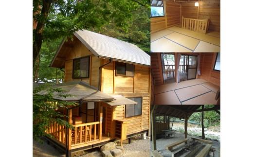 80003 森林キャンプ場宿泊券(プチキャビン1棟R)【平日限定】