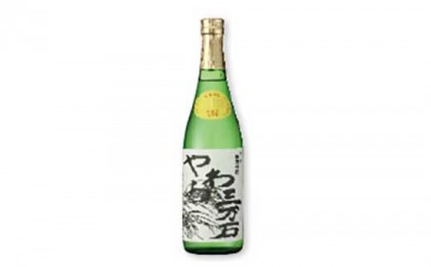 純米酒「やわら三万石」 四合瓶