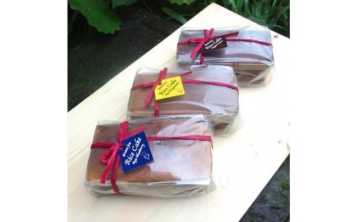 21-13_グルテンフリー手作り米粉ケーキセット
