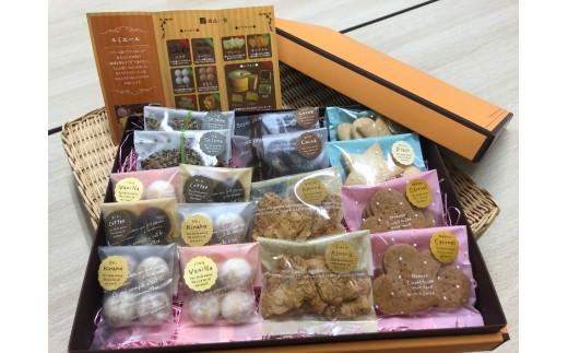 36-1.豊明福祉会メイツ クッキー詰め合わせセット【お菓子の森ルミエール】