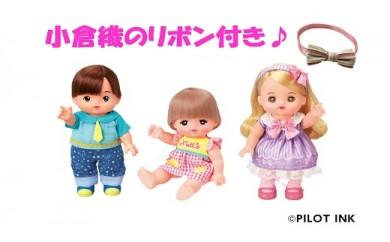 SP14-15 北九州市子育て応援大使「メルちゃん」「リリィちゃん」「あおくん」