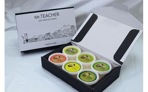 神戸発専門店が作ったお茶のアイスクリームセット 6個セット
