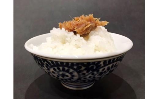 かつおの旨味のつまった甘い味噌は、白い飯がすすむこと間違いなし!