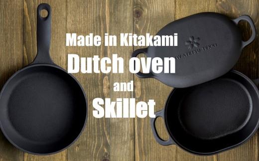 あらゆる調理が可能な万能鉄器!ダッチオーブン&お手入れ簡単!人気のスキレットのセット【IH対応】