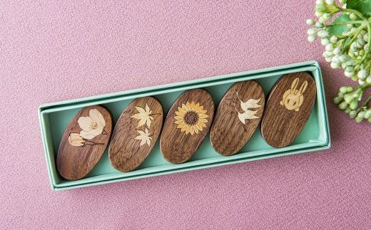 木象嵌 箸置きセット