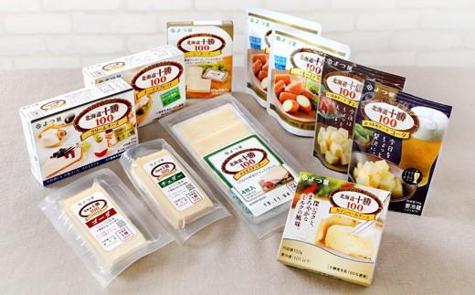 (1月以降発送分)とかち「よつ葉」贅沢チーズセット【A37】