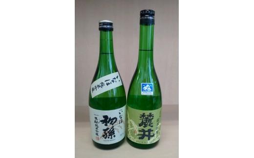 SA0370 創業102年 酒田の酒屋厳選 きもと純米吟醸のみくらべセット