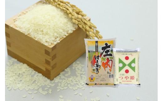 令和元年産米農産物検査員おすすめのはえぬき5kg・つや姫2kg<荘内米穀商業協同組合>