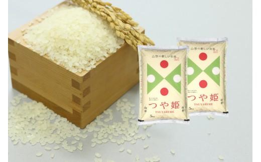 令和元年産米農産物検査員おすすめの「つや姫」10kg<荘内米穀商業協同組合>
