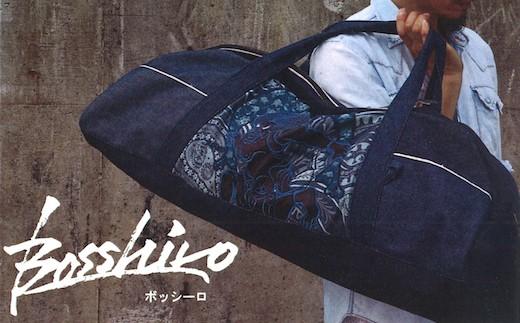 職人の技術を詰め込んだ自社ブランド〈Bosshiro〉