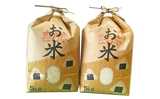 0205岩手県紫波町産米 特別栽培米ひとめぼれ5kg×2袋(10kg)