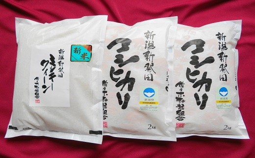 D07 【令和元年新潟県産米!新米!】こだわりのお米 食べ比べセット