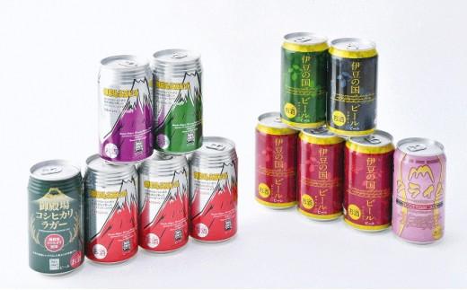 [№5565-0360]時之栖地ビール飲み比べ対決セット