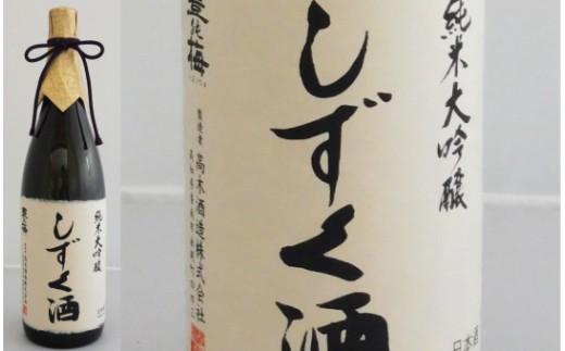 豊能梅 純米大吟醸しずく酒 1800ml G-17