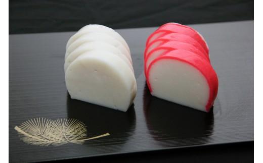 庄内地方伝統の赤蒲鉾「朝日」