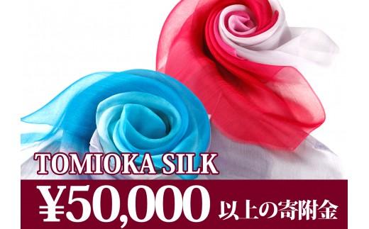 """【高級国産シルク100%】 オーガンジーストール """"Akebono"""":ターコイズグレー"""