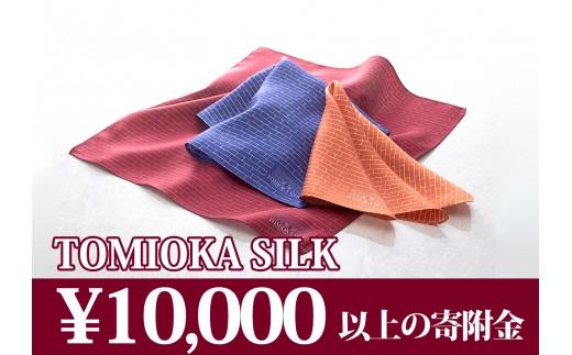 【高級国産シルク100%】 ポケットチーフ レンガ:オレンジ