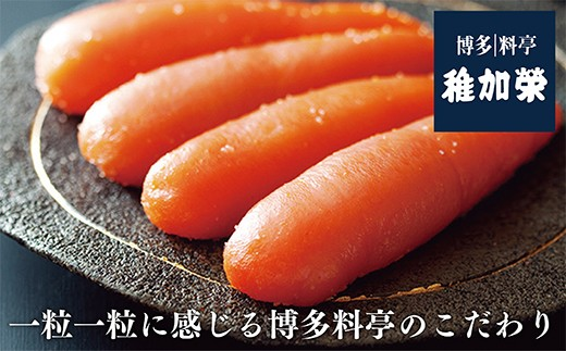 E71-01 稚加榮 辛子明太子(化粧箱入)222g