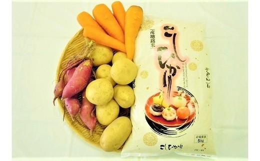 碧南産米と季節の野菜詰合せ H025-004