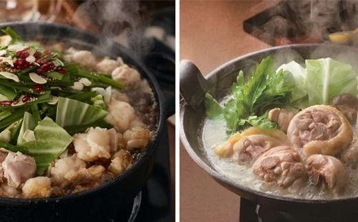 もつ鍋・水炊きの完成画像