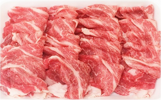 [№5802-0303]国産黒毛和牛徳用切落し1.5kg