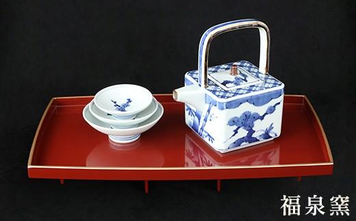 BH19021 福が宿る磁器作り~福泉窯のお屠蘇セット