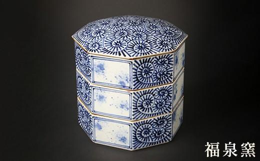 BH19020 福が宿る磁器作り~福泉窯の三段重 染付蛸唐草