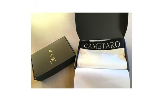 CAMETARO メンズ ボクサーパンツ ホワイト Lサイズ【1096065】