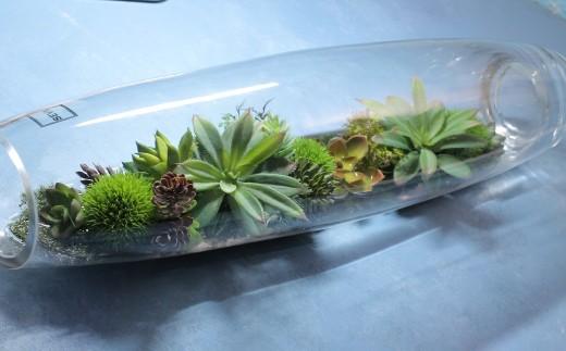 【空気をキレイにするお花】ガラスの中の植物 アートフラワー インテリア(大)