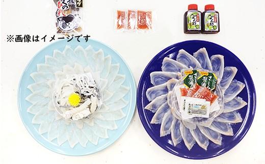 D0039 【冷凍】大分水産の豊後とらふぐ刺身&高級魚くえ刺身の味比べセット(2人前)