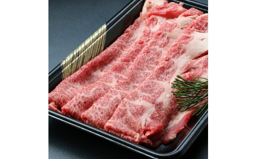 ふるさとチョイス | 牛肉 広島牛