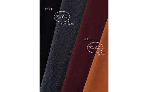 ブラック・チャコールグレー・ボルドー・キャメルの全4色各5サイズ