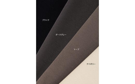 ブラック・ダークグレー・トープ・アイボリーの全4色各6サイズ