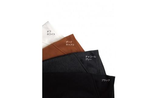 ブラック・チャコールグレー・オフホワイト・ダークキャメルの全4色各6サイズ