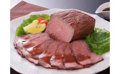 半田市産黒毛和牛ローストビーフ