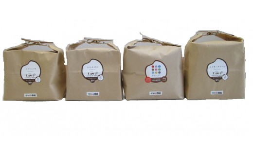 せいぶ米お試し食べ比べセット(3種各2kgと1種2kg)