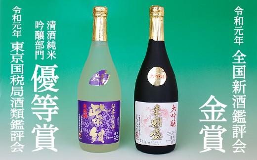 ◇大吟醸「東魁盛」&純米大吟醸「紫紺」セット(化粧箱入)