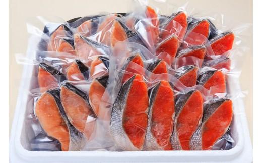 紅鮭切身&秋鮭切身セット(32切)[6112860]