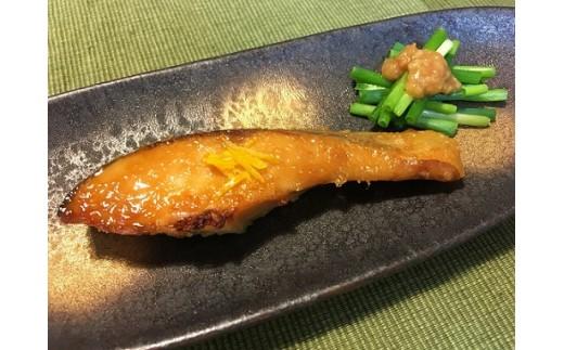 調理例2 銀鮭柚子味噌焼き